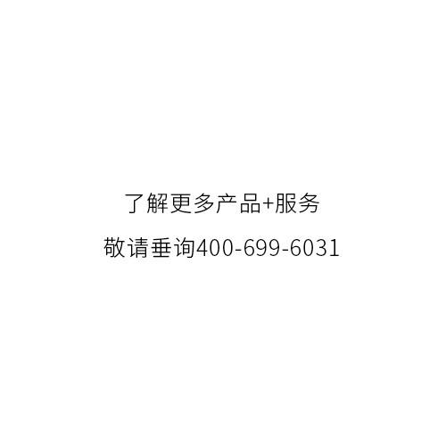 400-699-60311